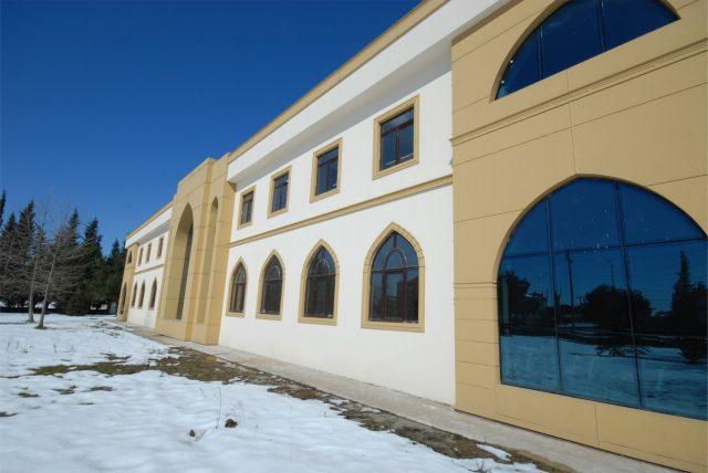 Ali Fuad Başgil Hukuk Fakültesi